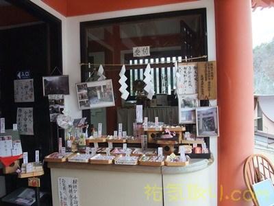 夫婦木神社姫の宮19