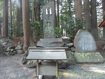 北口本宮浅間神社100