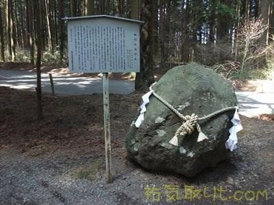 北口本宮浅間神社7