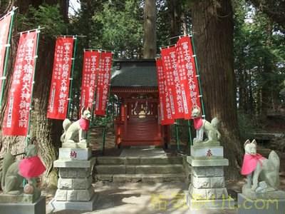 北口本宮浅間神社116
