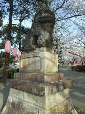 駿河國一之宮富士山本宮浅間神社9