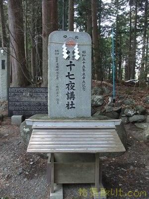 北口本宮浅間神社99