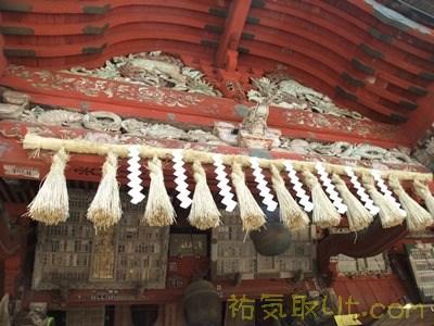 北口本宮浅間神社36