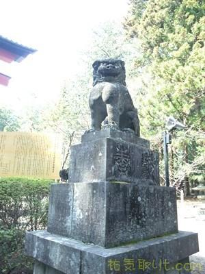 北口本宮浅間神社19