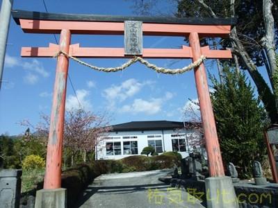 芝山浅間神社1