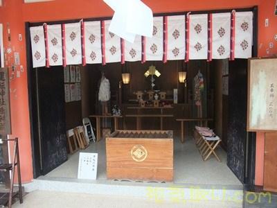 夫婦木神社姫の宮17