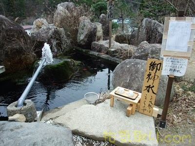 夫婦木神社姫の宮25