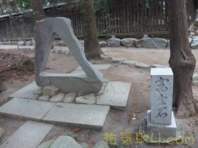 甲斐國一宮浅間神社31