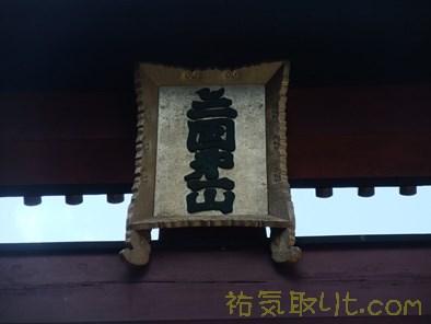北口本宮浅間神社22