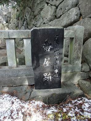 諏訪大社下社秋宮39