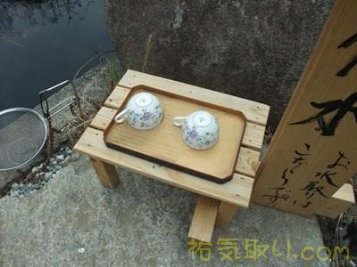 夫婦木神社姫の宮27