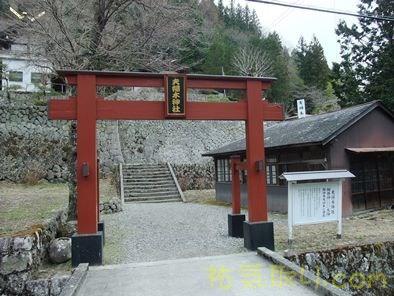 夫婦木神社2