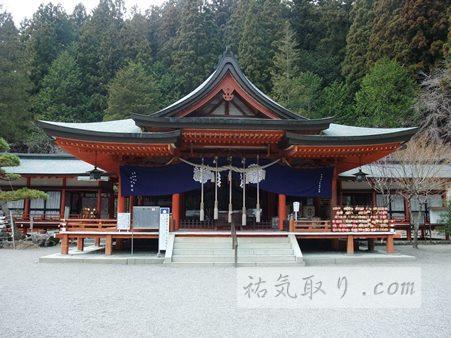金櫻神社 [昇仙峡] ★★