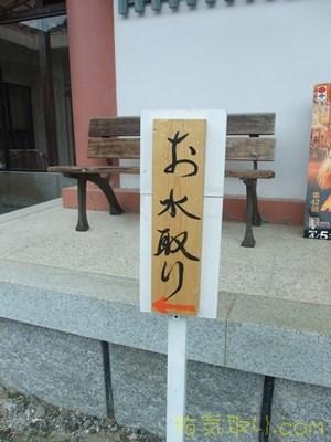 夫婦木神社姫の宮21