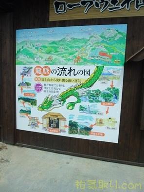 昇仙峡10