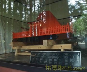 北口本宮浅間神社106