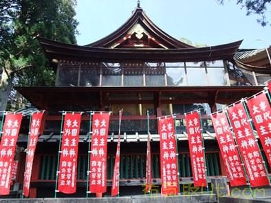 北口本宮浅間神社59