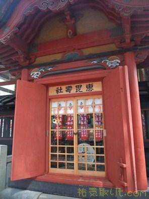北口本宮浅間神社68