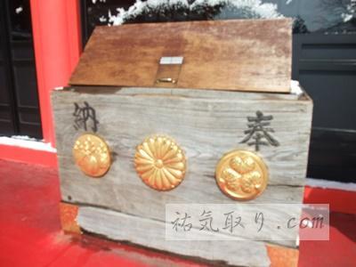 赤城神社(大沼)9