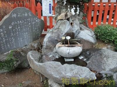 金櫻神社9