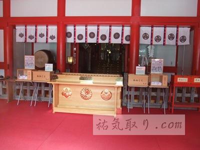 赤城神社(大沼)10