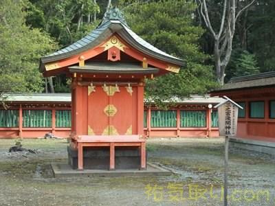 駿河國一之宮富士山本宮浅間神社29