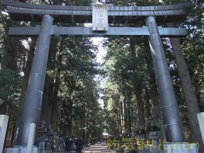 北口本宮浅間神社2