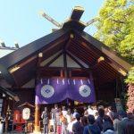 東京大神宮 東京のお伊勢さまと大神宮通り ★★★