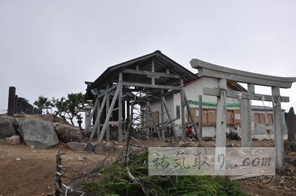 【栃木】山頂の神社 男体山 日光二荒山神社 奥宮