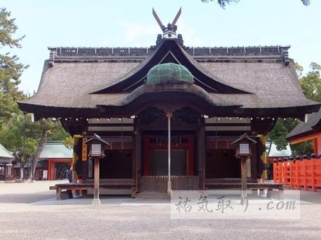 神宮と大社の名称の違い