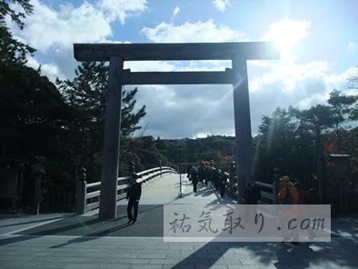 【三重】伊勢神宮周辺のおススメの宿 新規オープン続々