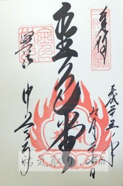 中尊寺-金色堂2