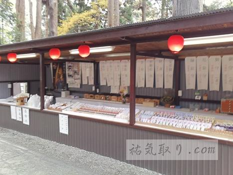 isasumi-jinja25