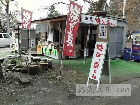 isasumi-jinja7