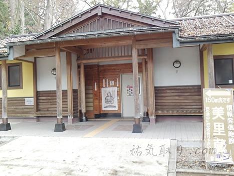 isasumi-jinja8