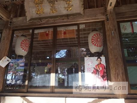 馬場都々古和氣神社8