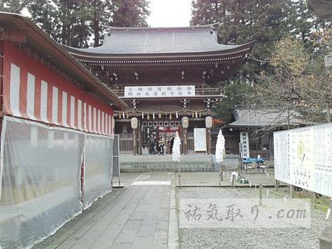 isasumi-jinja31