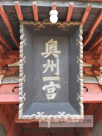 八槻都々古別神社26