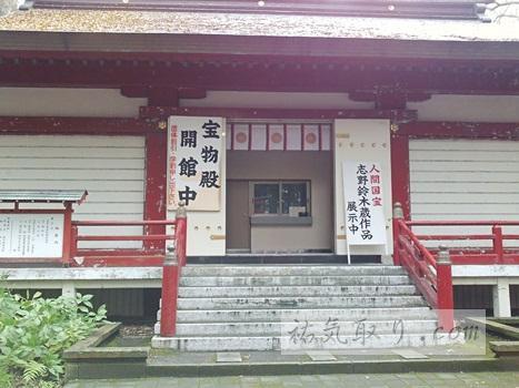 isasumi-jinja24
