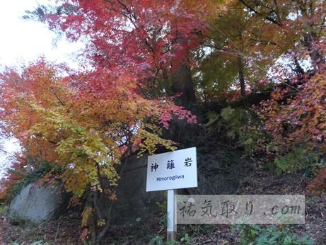 石都々古和氣神社18