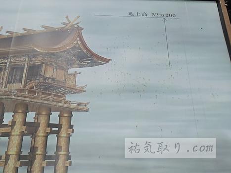 isasumi-jinja17