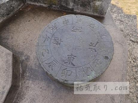弥彦山21