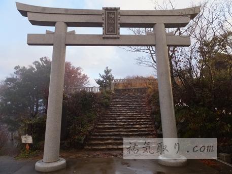 弥彦山25