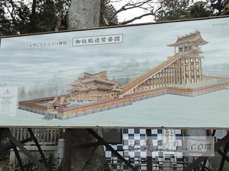 isasumi-jinja14