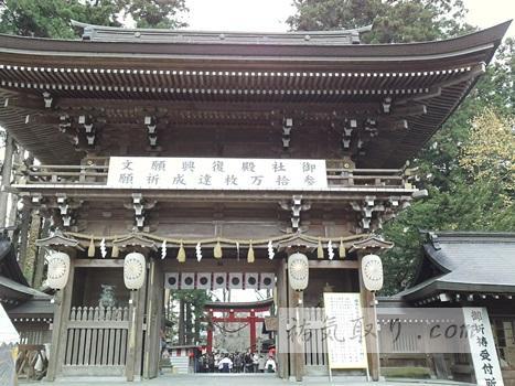 isasumi-jinja81