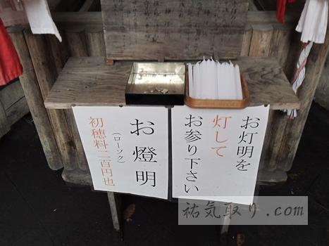 isasumi-jinja107