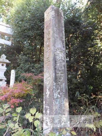 馬場都々古和氣神社44