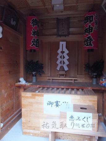 天津神社49