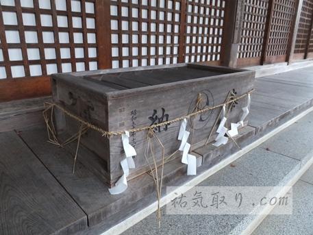 石都々古和氣神社39