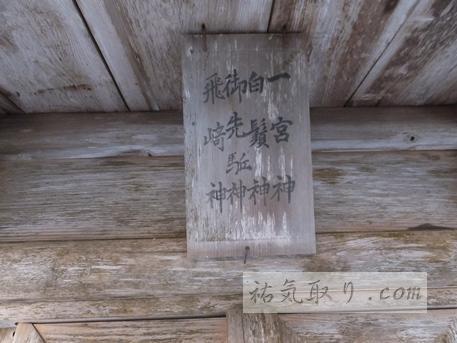対馬海神神社36